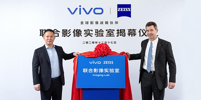 vivo et ZEISS annoncent un partenariat mondial autour de l'imagerie mobile