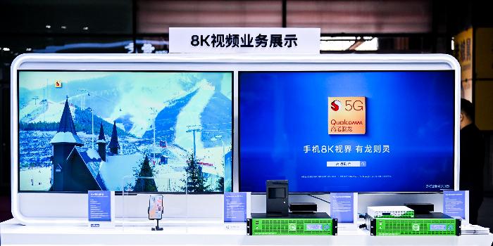 vivo präsentiert 8K UHD Video-Streaming angetrieben durch 5G mmWave auf dem MWC Shanghai 2021